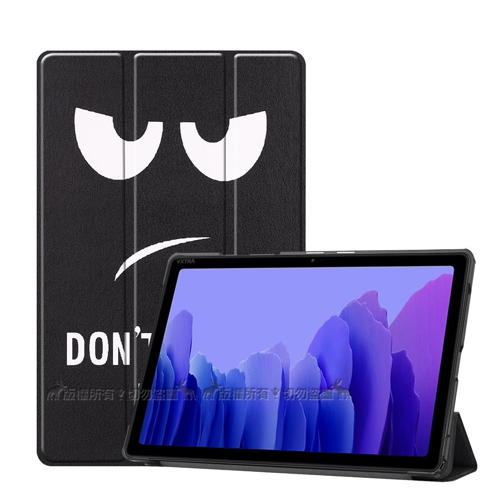 VXTRA 三星 Samsung Galaxy Tab A7 2020 10.4吋 文創彩繪 隱形磁力皮套 平板保護套 T500 T505 T507 product image 1