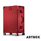【ARTBOX】英倫復古 20吋 創新線條海關鎖鋁框行李箱(火焰紅)