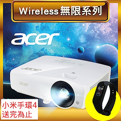 Acer 宏碁 無限系列 X1225i XGA 無線 投影機(3600流明)