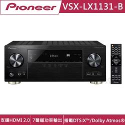 Pioneer先鋒 7.2聲道 AV環繞擴大機 VSX-1131-B