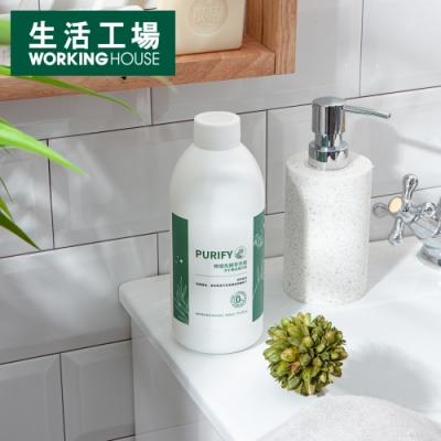 【生活工場】PURIFY檸檬馬鞭草茶樹洗手慕絲補充瓶600ml