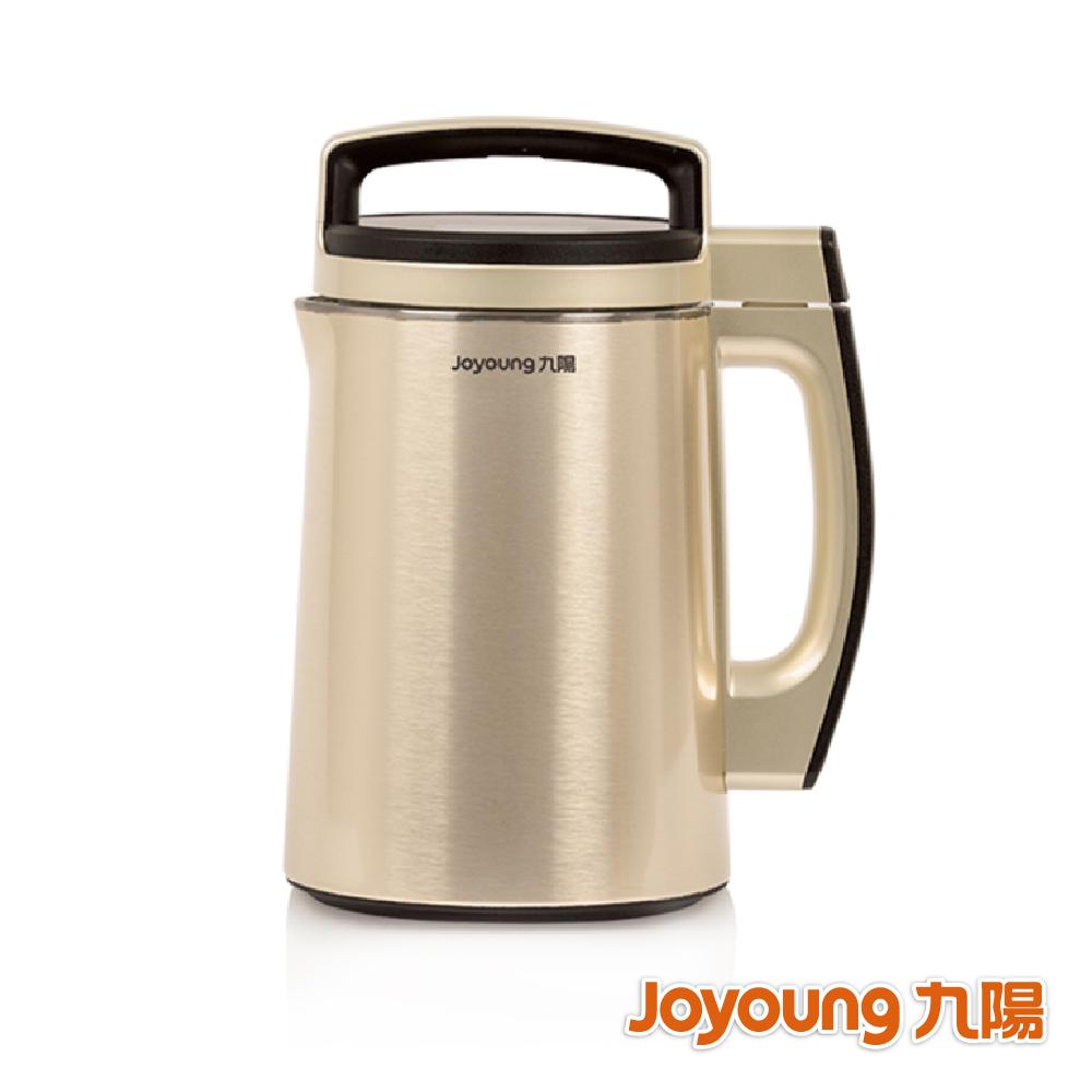 九陽冷熱料理調理機 (豆漿機)DJ13M-D980SG 贈隨行杯果汁機