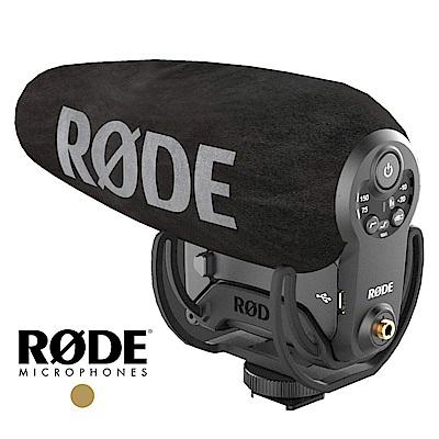 RODE 羅德 Video Mic Pro+ Plus 指向性立體聲麥克風 RDVMP+ 公司貨