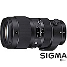 SIGMA 50-100mm F1.8 DC HSM Art (公司貨)