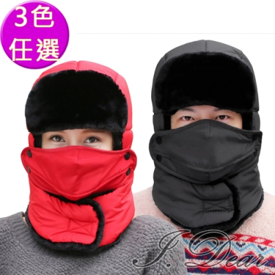 I.Dear-秋冬戶外男女情侶保暖加絨護頸口罩雷鋒帽升級版(3色)