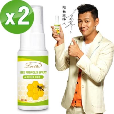 Lovita愛維他-蜂膠噴霧(18%生物類黃酮)30ml/瓶 2入組