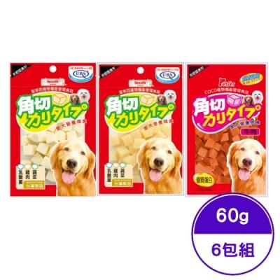 Peter-COCO寵物機能管理食品角切愛犬營養間食系列 60g (6包組)