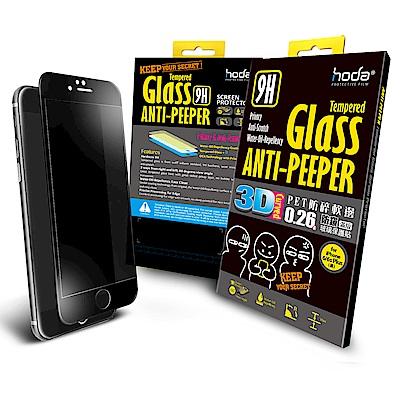 【hoda】iPhone 6/6s Plus 3D防碎軟邊防窺滿版9H鋼化玻璃保...