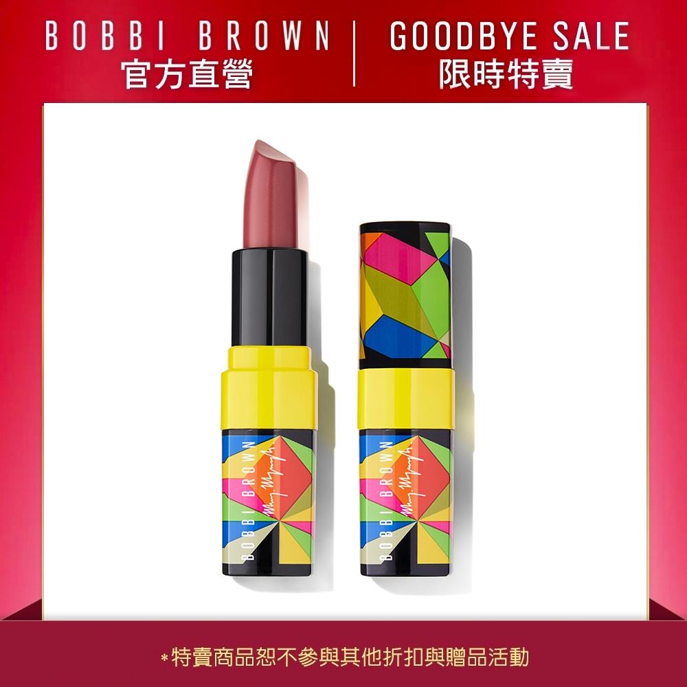 (限時特賣)【官方直營】Bobbi Brown 芭比波朗 迷戀輕吻唇膏-Morag聯名版