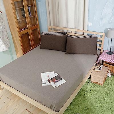 Saint Rose 品味空間-深灰 100%純棉針織加大床包一入