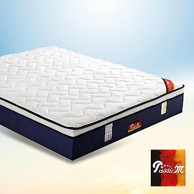PasSlim自然樂眠  天然乳膠  三線透氣硬式獨立筒床墊  單人加大3.5尺 硬護邊