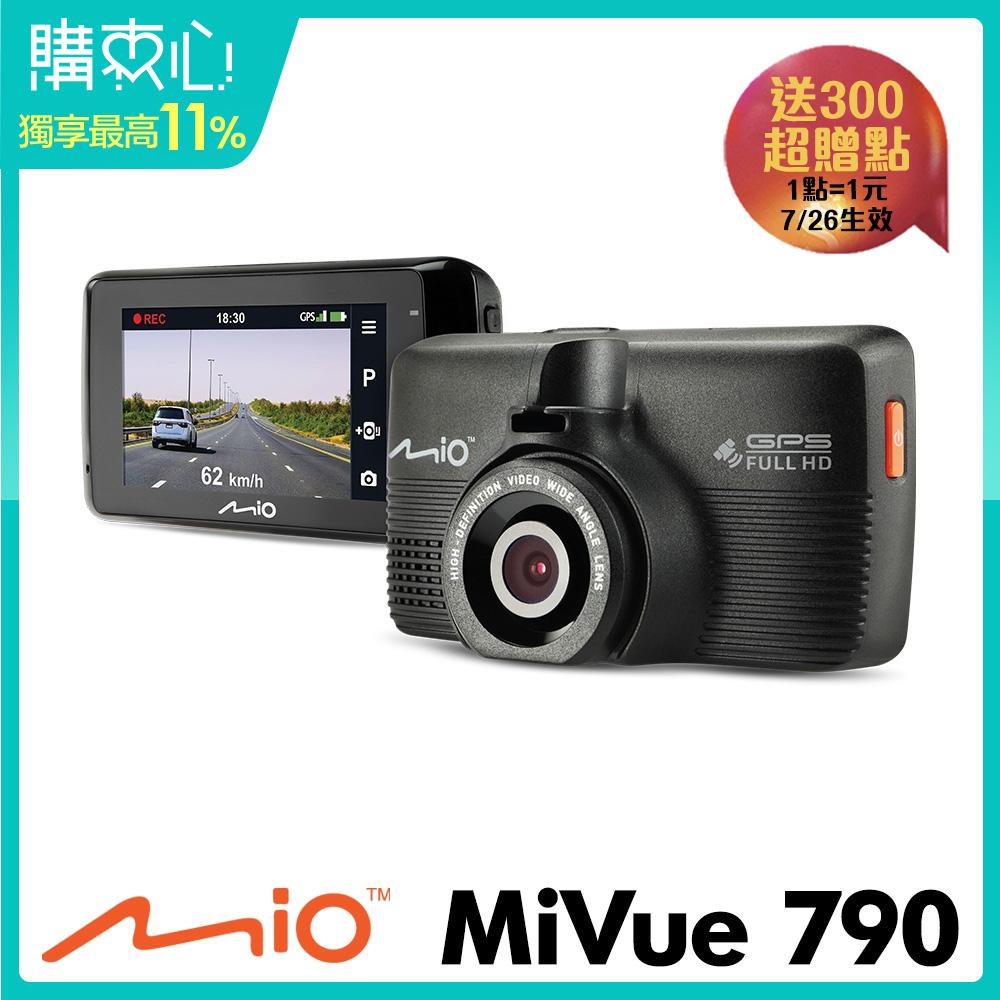 Mio MiVue  790 高速星光級 動態區間測速 GPS行車記錄器(16G)-急速配