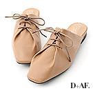 D+AF 品味生活.超軟皮革綁帶穆勒鞋*杏