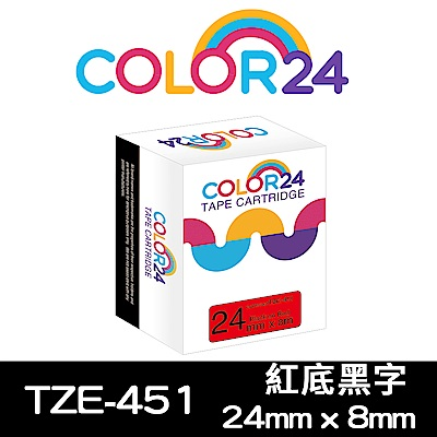 Color24 for Brother TZe-451 紅底黑字相容標籤帶(寬度24mm)