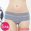 Karina-文青條紋防滲漏生理內褲(5件)