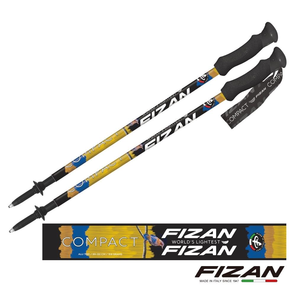 【義大利 FIZAN】超輕三節式健行登山杖2入特惠組 金翼白眉 FZS20.7102.FLS
