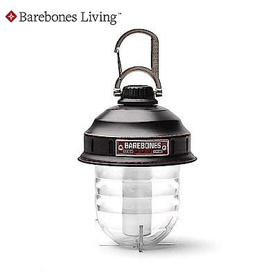Barebones 吊掛式營燈Beacon LIV-295 / 黑銅色