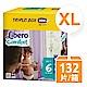 [送玩具任選1] 麗貝樂 嬰兒尿布/紙尿褲 限定版 6號/XL(44片×3包)/箱購 product thumbnail 2