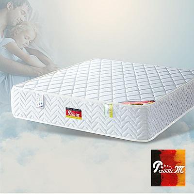 PasSlim旅行者 飯店商務級 運動乳膠2.4硬式獨立筒床墊  單人加大3.5尺 硬護邊