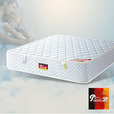 PasSlim旅行者 飯店商務級 運動乳膠2.4硬式獨立筒床墊  加大6尺 硬護邊