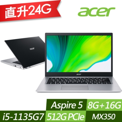 ACER 宏碁 A514-54G-513S 14吋效能筆電 i5-1135G7/MX350 2G獨顯/8G+16G/512G PCIe SSD/Win10/特仕版