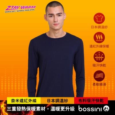 bossini男裝-遠紅外線調溫Tee(發熱衣) 01藍碇色