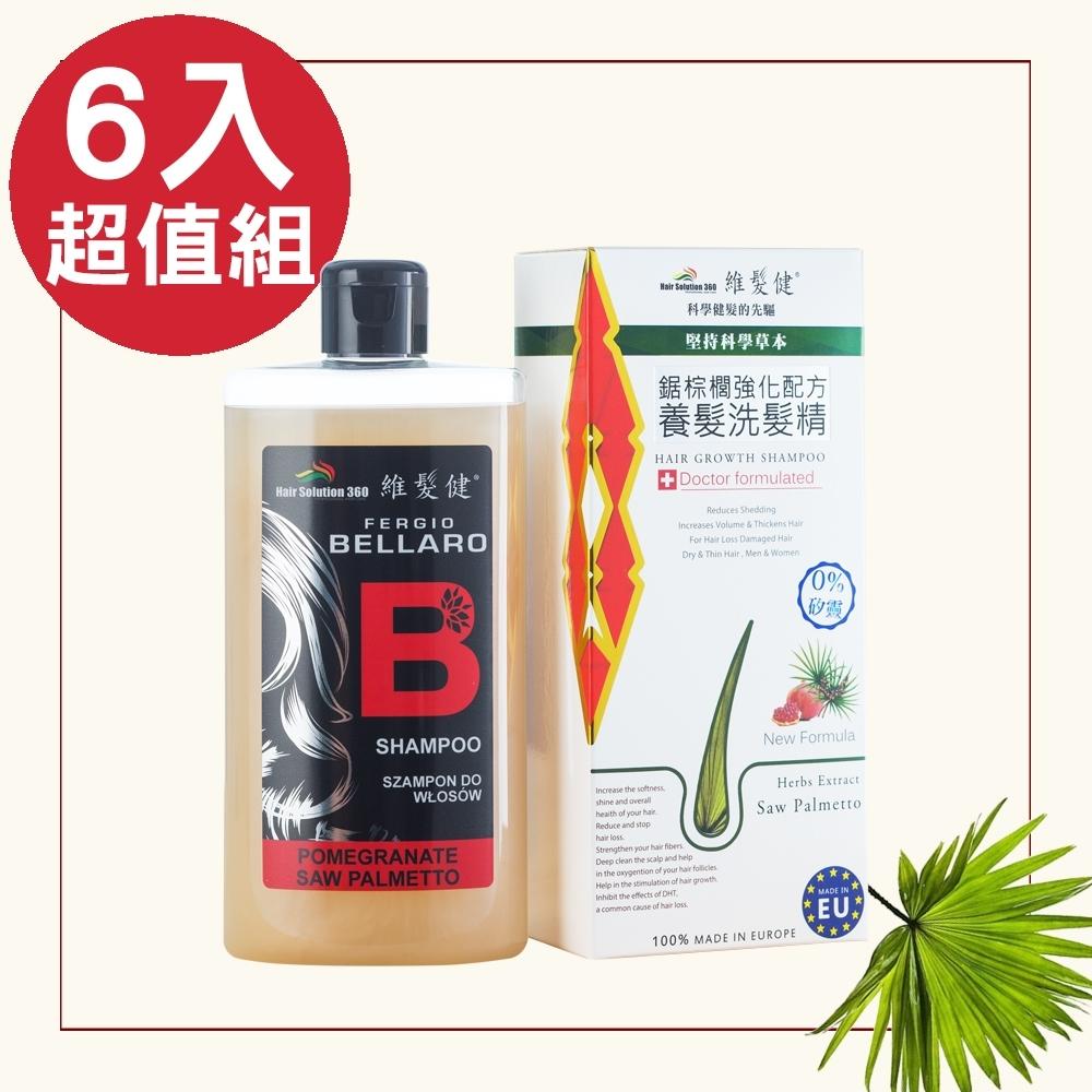 A+維髮健 鋸棕櫚洗髮團購組(300ml*6)