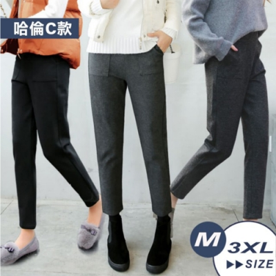 【LANNI 藍尼】秋冬毛呢寬鬆哈倫(九分褲)●