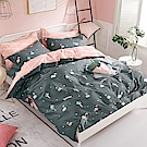 Ania Casa 台灣製 100%精梳純棉 - 雙人床包被套四件組 叢林漫步