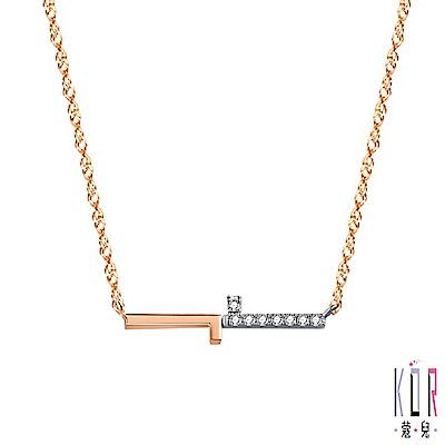 K OR蔻兒 我的時尚鑽石/玫瑰金項鍊