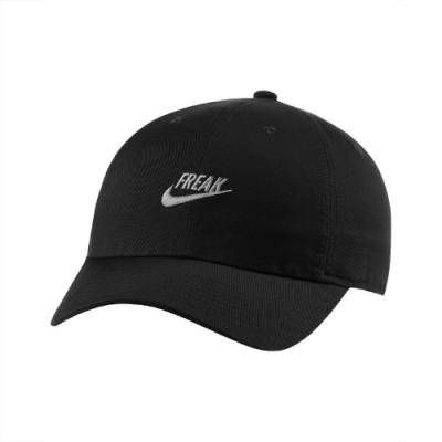Nike 老帽 H86 Giannis Freak Cap 希臘怪物 字母哥 遮陽帽 穿搭 黑 白 CW5921010