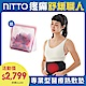 NITTO 日陶醫療用熱敷墊(腰部) WMD1830 product thumbnail 2