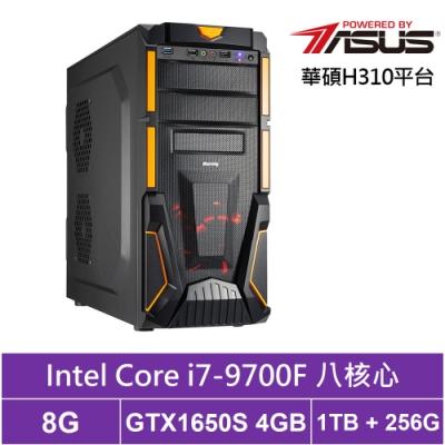 華碩H310平台[雷焰幻影]i7八核GTX1650S獨顯電玩機