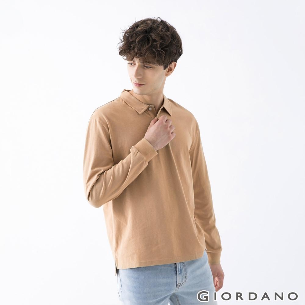 GIORDANO 男裝素色落肩POLO衫 - 04 卡其