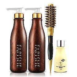 Fapishe法皮舒 專業天然滋養護髮超值組