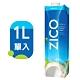 ZICO 100%椰子水(1000ml) product thumbnail 1