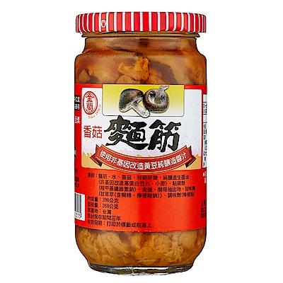 金蘭 香菇麵筋(396g)
