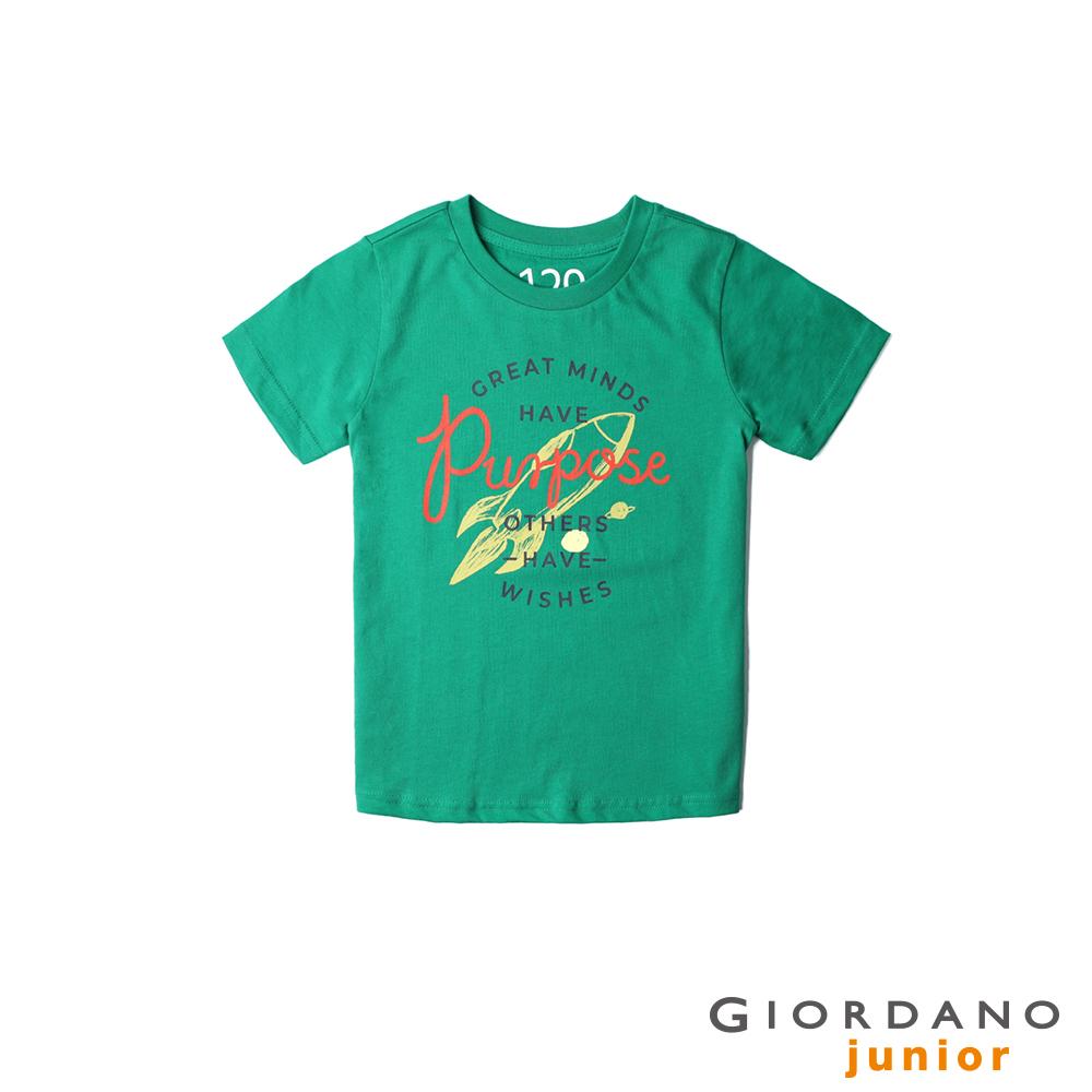 GIORDANO 童裝探索玩樂印花短袖T恤-71 海峽綠 @ Y!購物