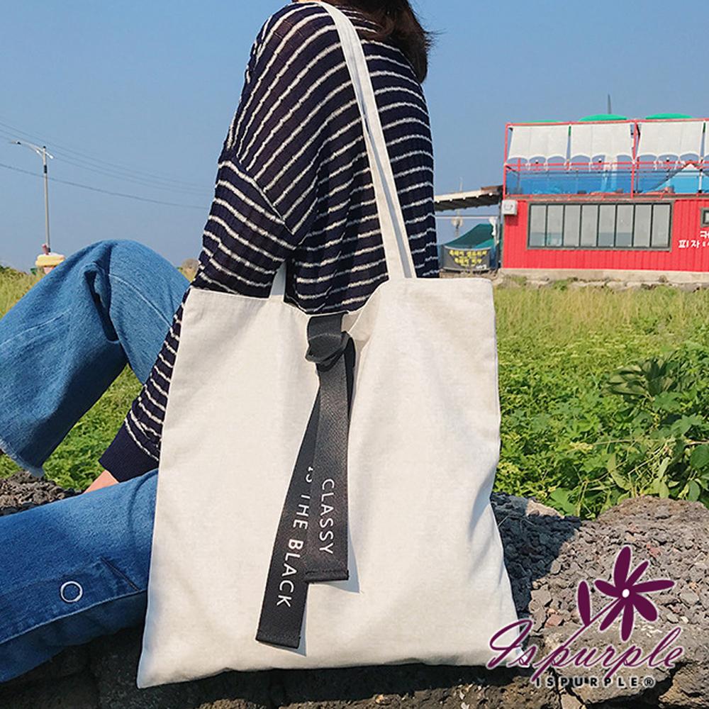 iSPurple 英文緞帶 韓風帆布大容量購物單肩包 白
