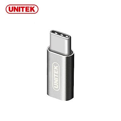 UNITEK Type-C(公)to Micro USB(母)轉接頭