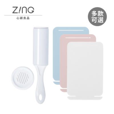 ZING 心穎良品 水洗除塵滾輪(單入組) - 多色可選