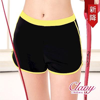 運動短褲 防走光時尚顯瘦L-XL運動短褲 自信黃 可蘭霓Clany