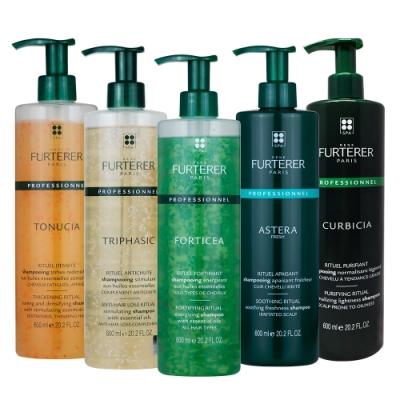 [時時樂限定] RF萊法椰 新專業髮浴系列600ml(總代理公司貨) 多款任選均一價