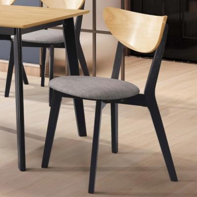 H&D 亨利黑腳灰布餐椅