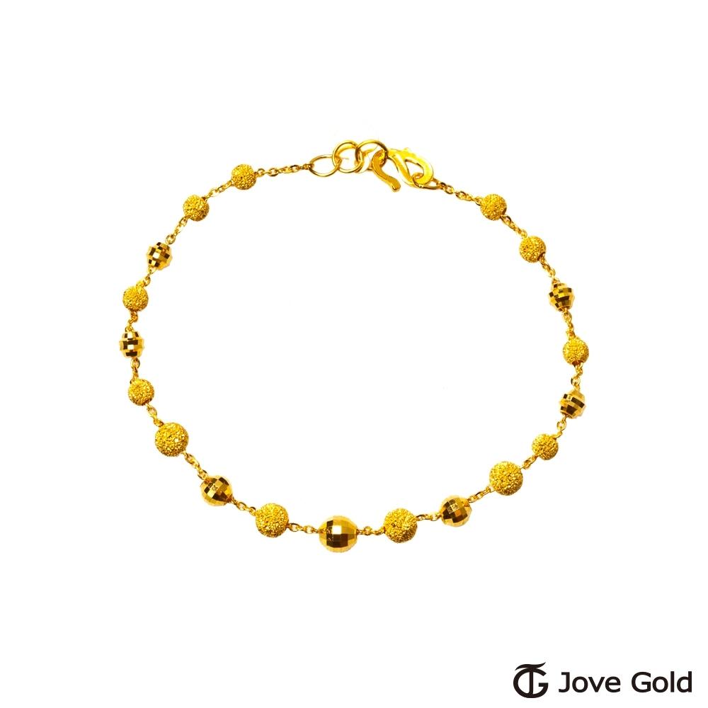 Jove Gold 漾金飾 未來的未來黃金手鍊
