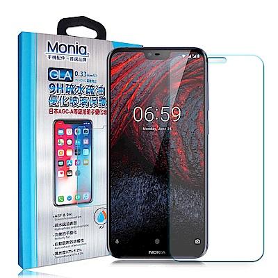 MONIA Nokia 6.1 Plus 日本頂級疏水疏油9H鋼化玻璃膜