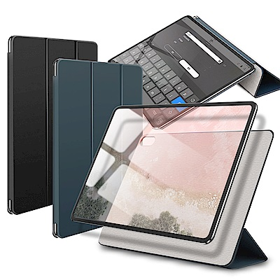 Baseus for iPAD PRO 11吋 科技簡約三折磁吸皮套