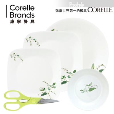 【美國康寧 CORELLE】瓶中樹餐盤4+1件組