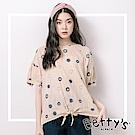 betty's網路款 圓點圖紋背後開扣五分袖上衣(淺卡其色)