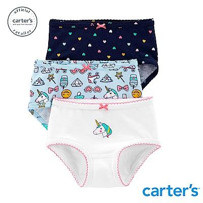 Carter s台灣總代理 夢幻獨角獸3件組三角褲